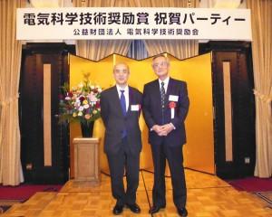 電気科学技術奨励賞photo_2