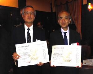 電気科学技術奨励賞photo_1